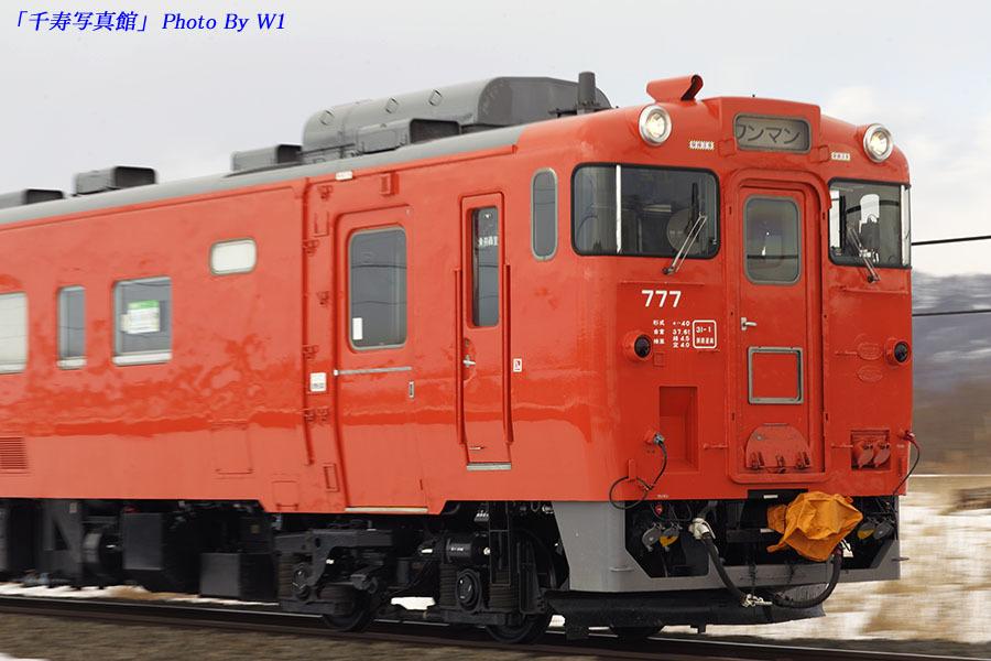 キハ40朱色190223