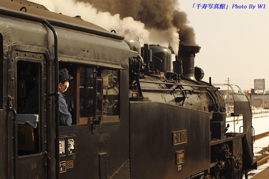 冬の湿原釧路190222