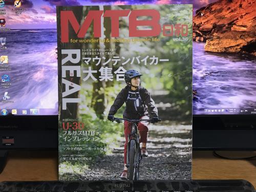 【MTB日和vol36】・1