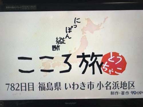 【永崎のへそ石・龍神様】・20