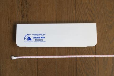 カスケードワイルド フォールディング・テーブル02