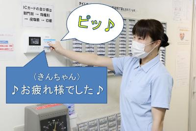 kinjiro3_blog.png