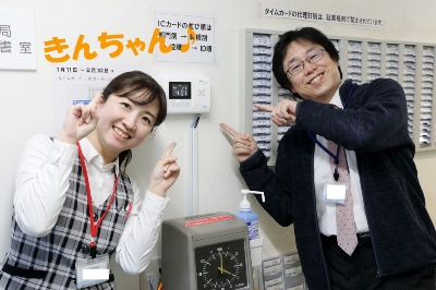 kinjiro_bolg.jpg