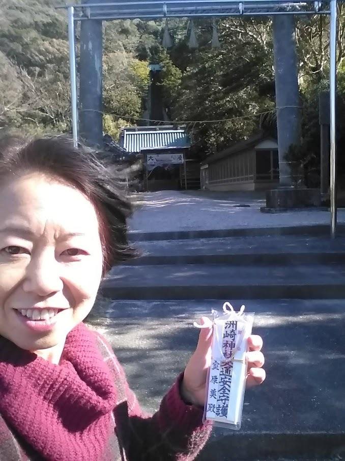 H310102 洲崎神社