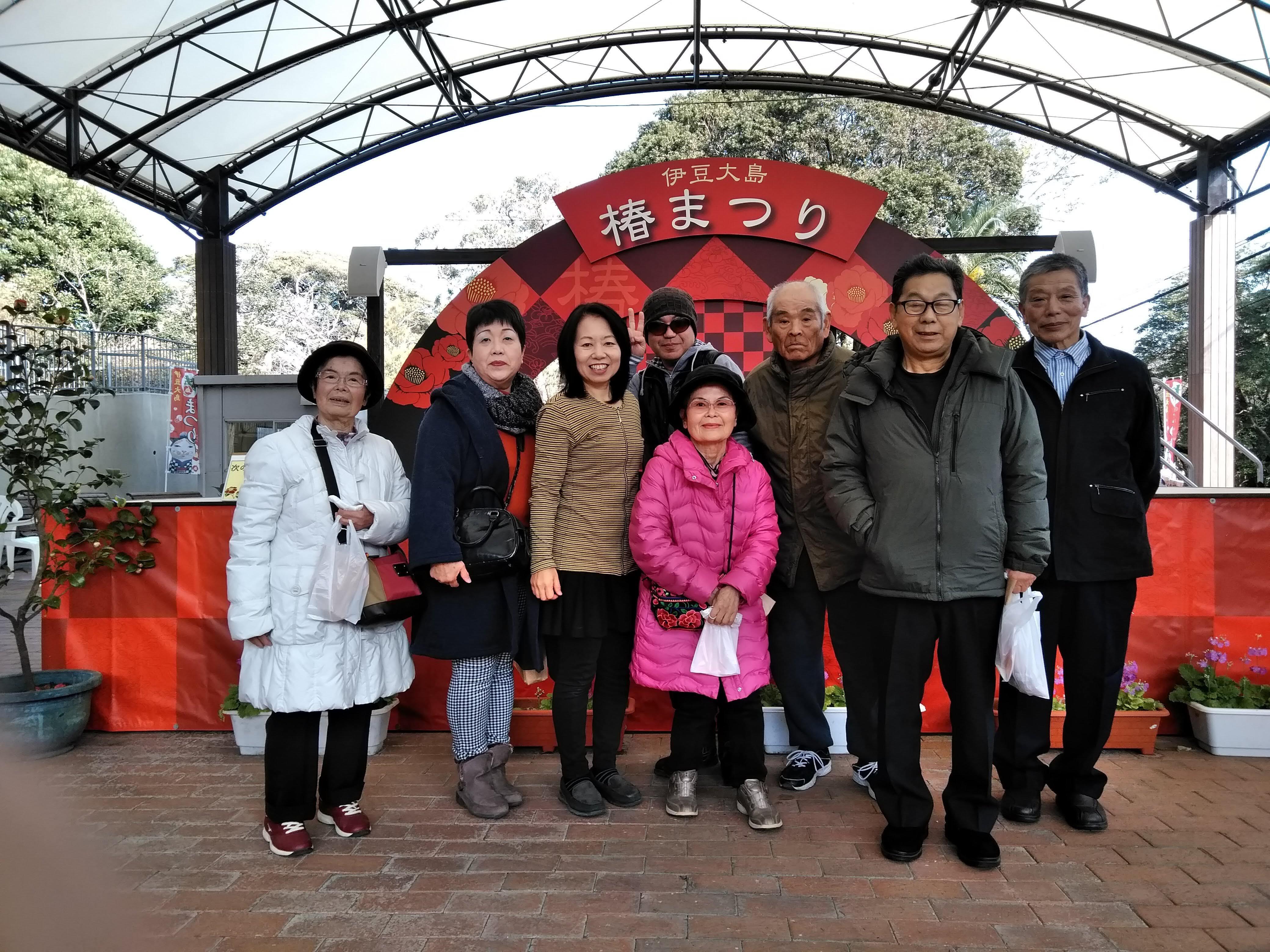 大島公園椿祭り