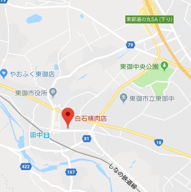 shiraishichizu.png