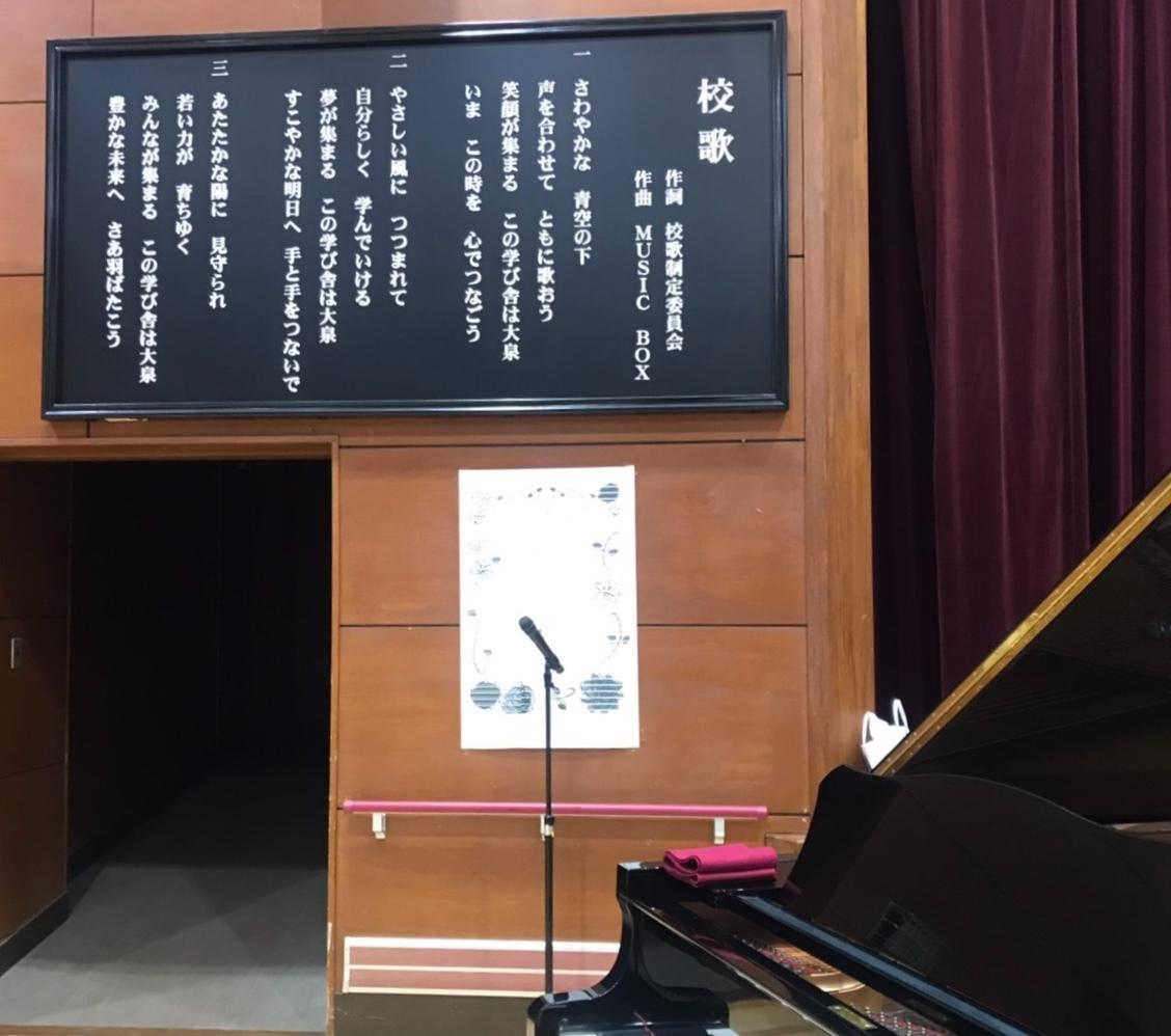 大泉卒業20191