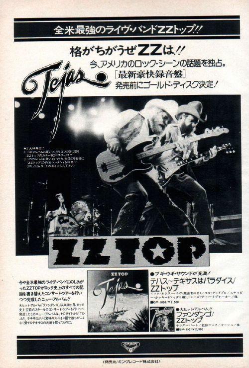 ZZ live2