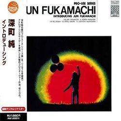 fukamachi.jpg