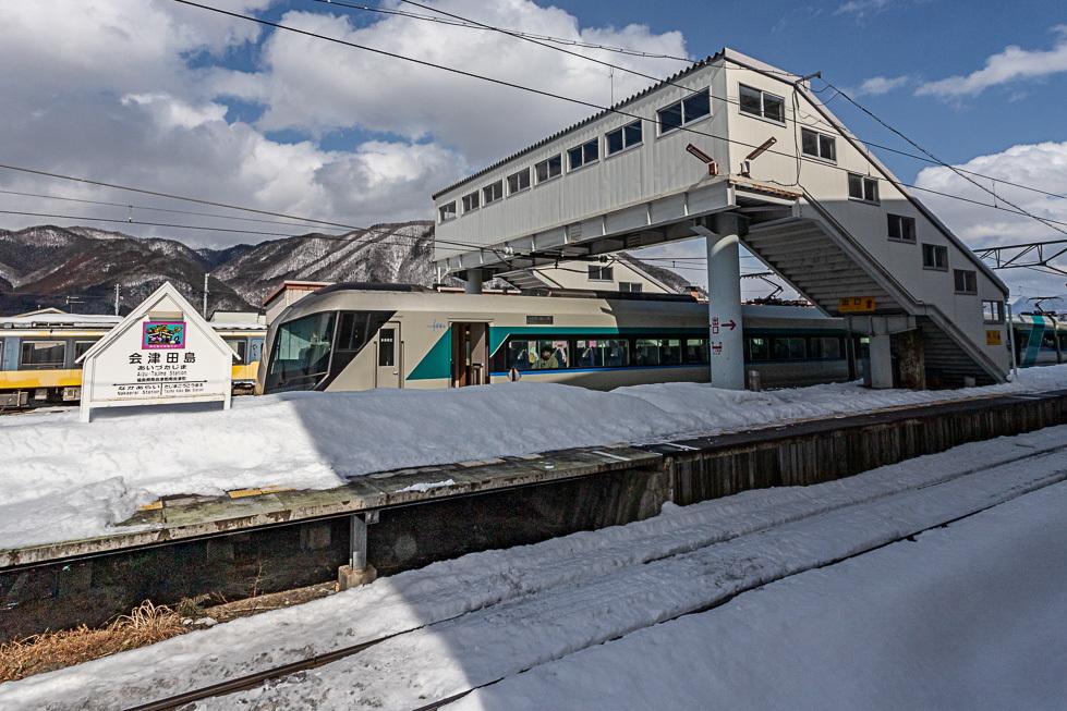 190213会津田島980-4123