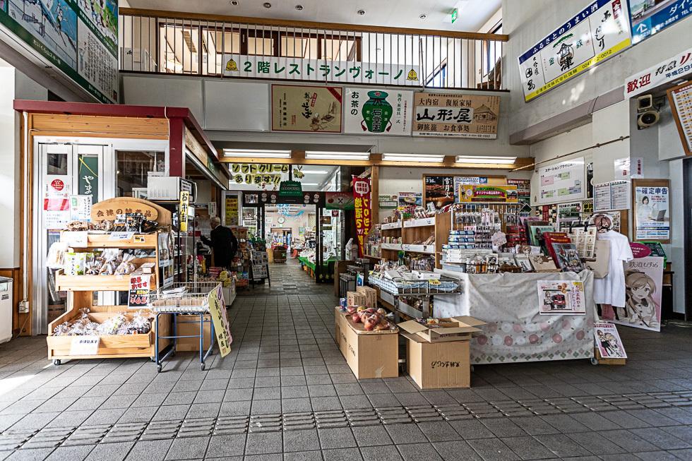 190213会津田島980-3931