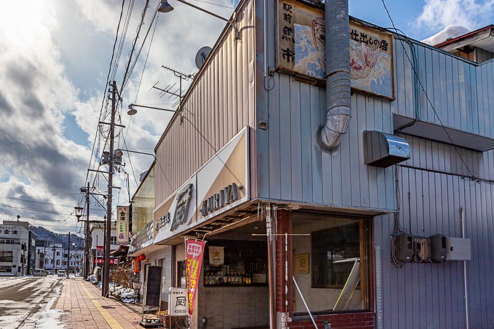 190213会津田島980-3944