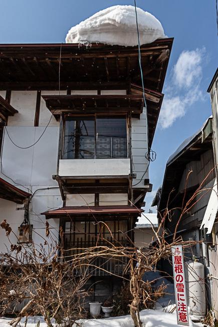 190213会津田島980-3946