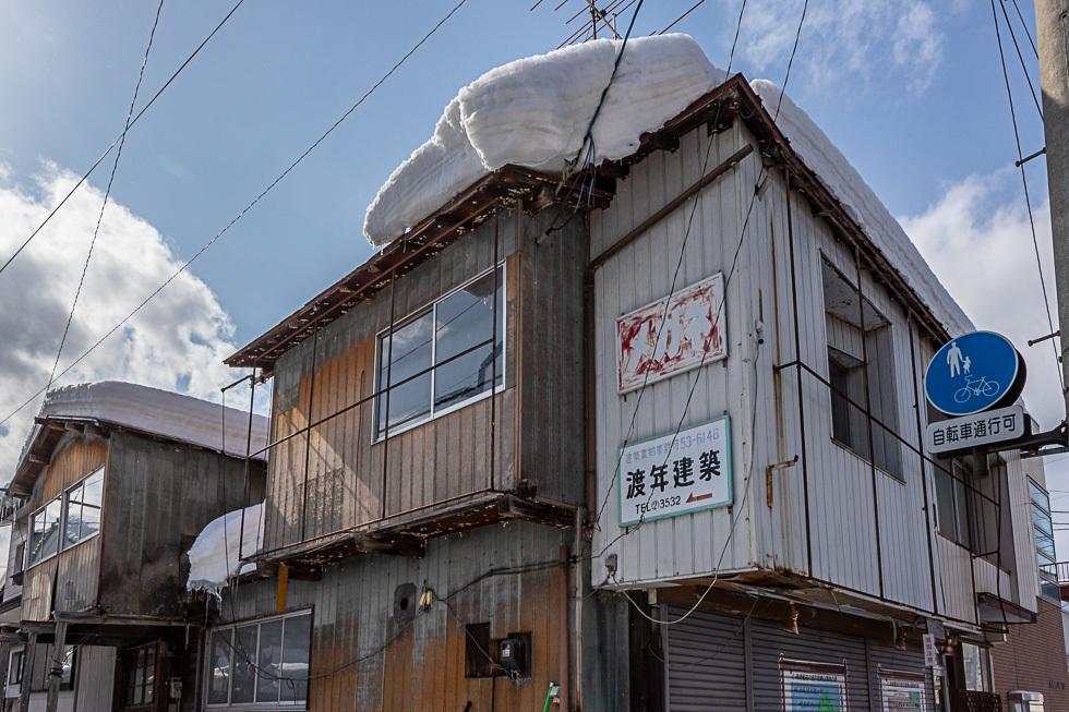 190213会津田島980-3958