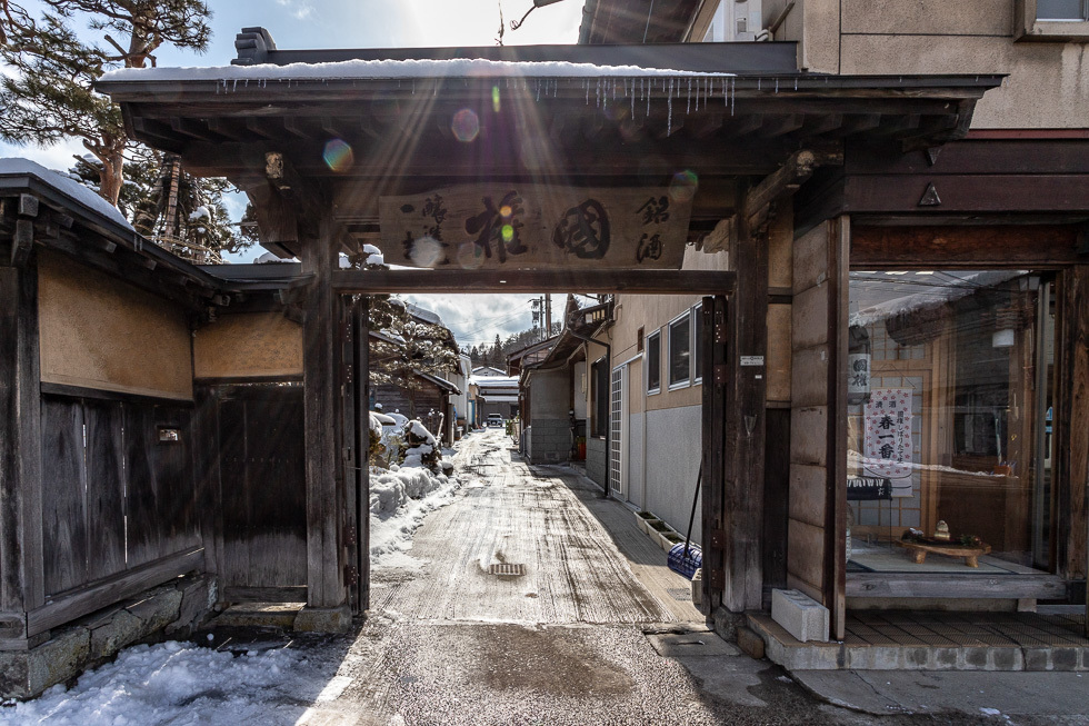 190213会津田島980-3974