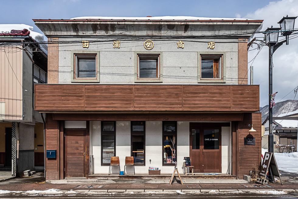 190213会津田島980-3981