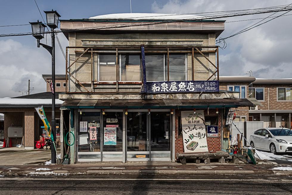 190213会津田島980-3988