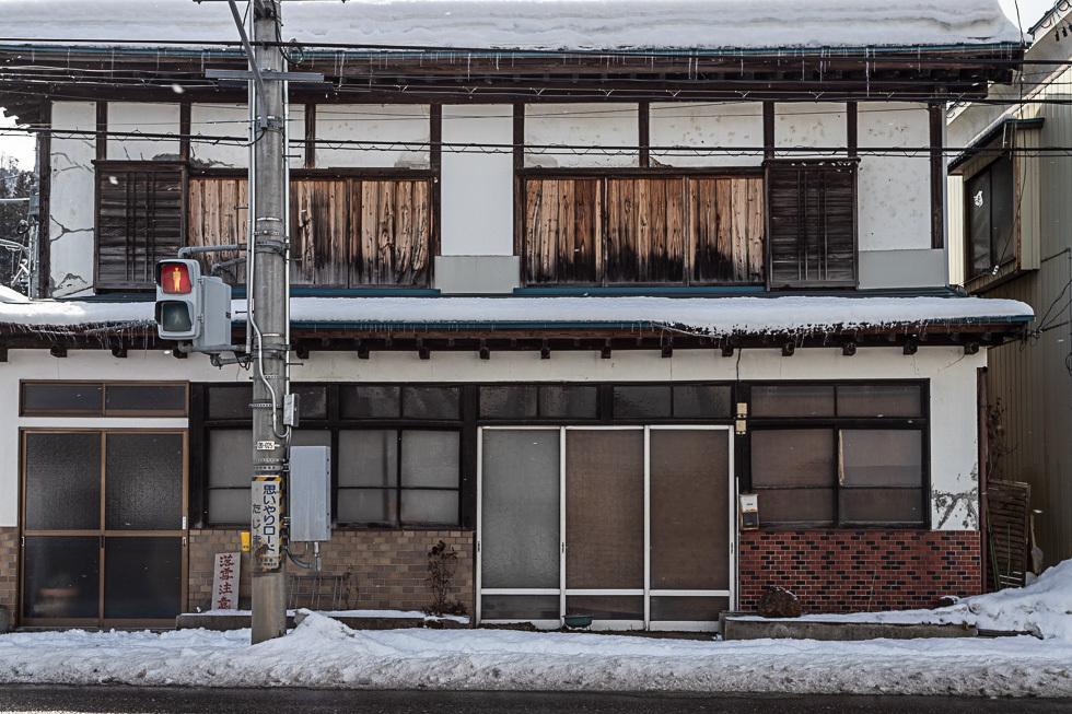 190213会津田島980-3991