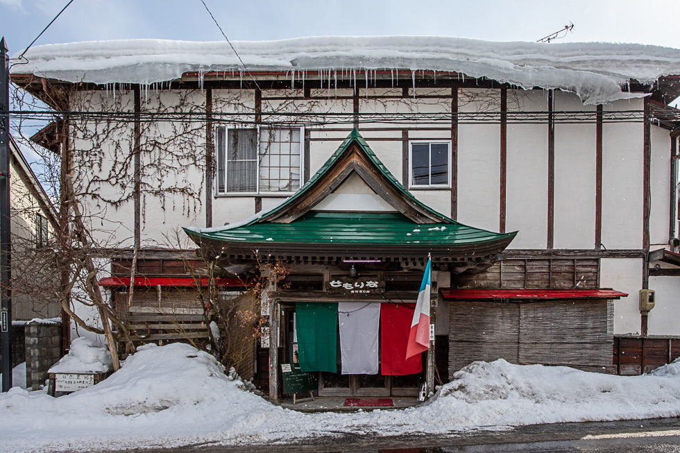 190213会津田島980-3992