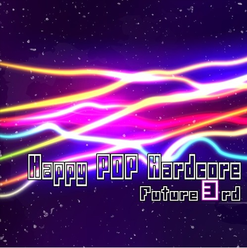 hph future 3rd