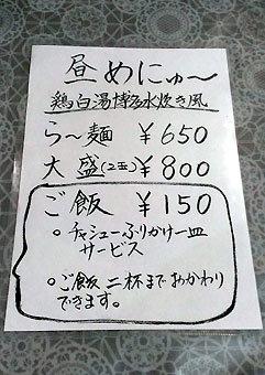 190209003003.jpg