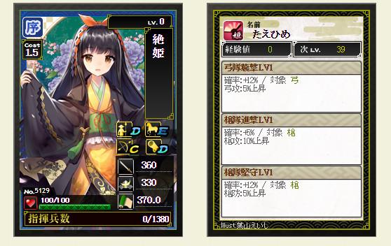 20181121_sozai.jpg