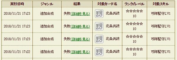 20181121_sozai5.jpg