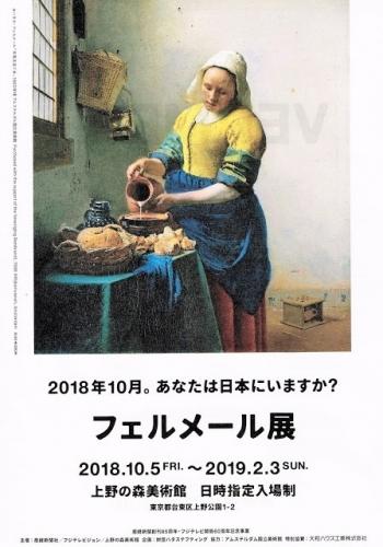 CCI20171216_0040.jpg