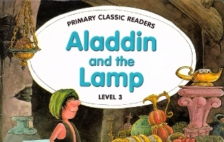 Aladdin and the Lamp PCR (320x203)