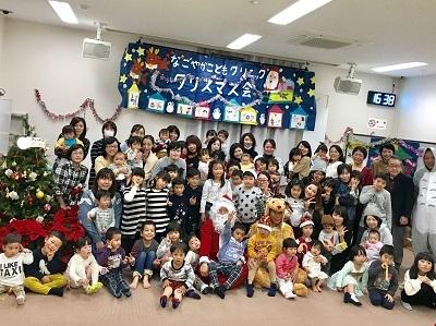 2018 クリスマス会