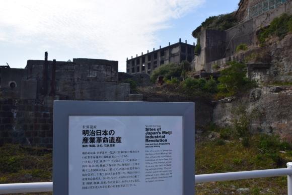 端島(軍艦島)03-04