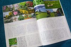 japanherbsocietybook02192
