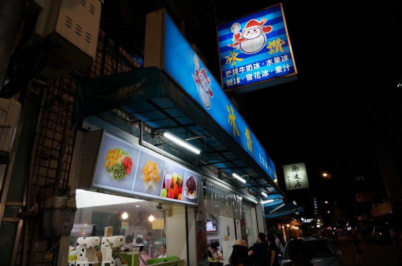 マンゴーかき氷のお店。