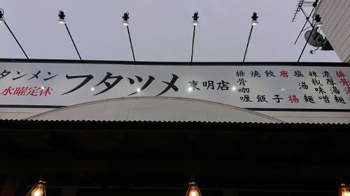 H31020503.jpg