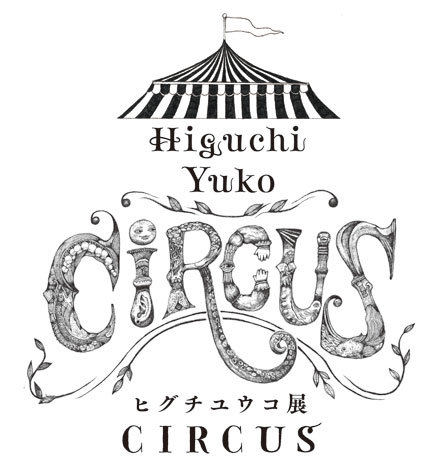 Circus20190108-0011-thumb-1200xauto-989593