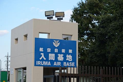 irumakichi_110418