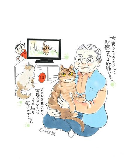 sakurazawa_201901