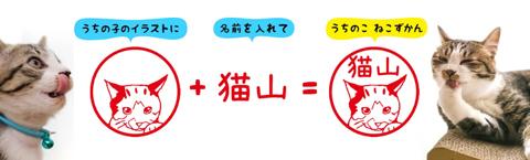 uchinokonekozukan_sub1