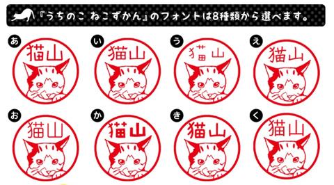 uchinokonekozukan_sub6