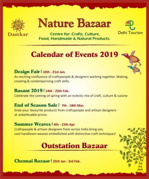 nature bazaar