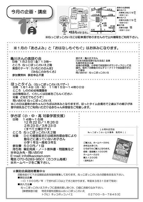 201901aのコピー