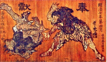 河鍋img519 (10)