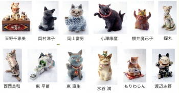 猫img542 (2)