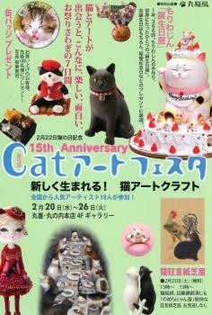 猫img542 (4)