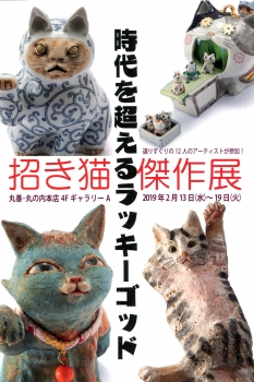 猫img542 (6)