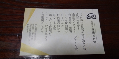 DSC_8376.jpg