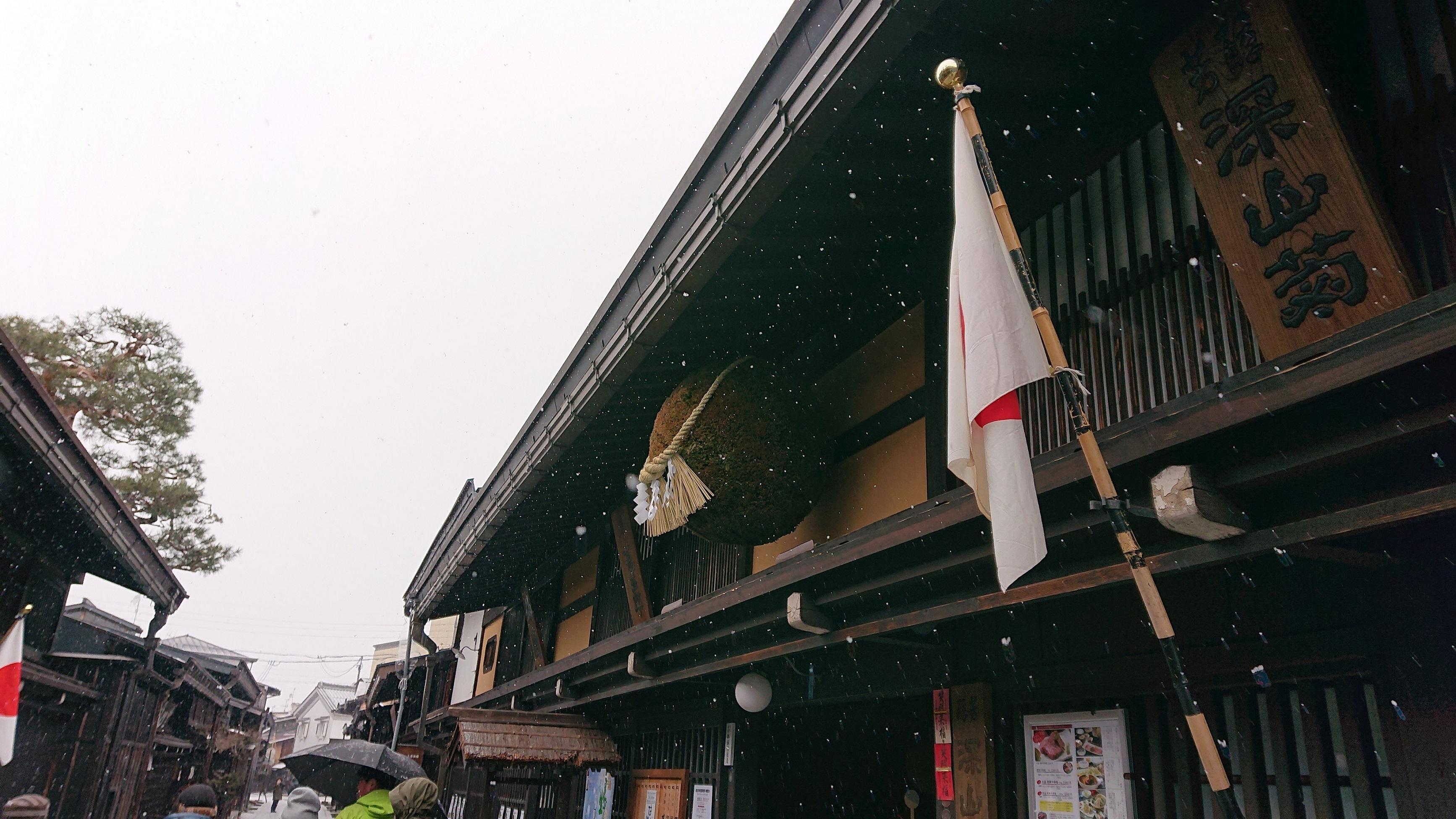 飛騨高山1