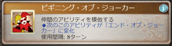 [グラブル]アーカルム賢者カイム4