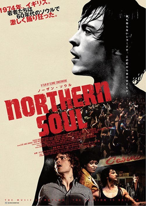 northernsoulmovie.jpg