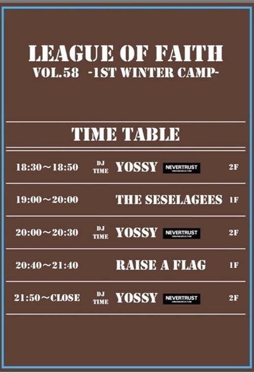 timetable1118.jpg